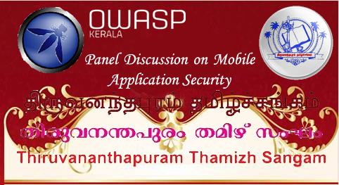 Panel Discussion on Mobile Application Security Tamil Sangam